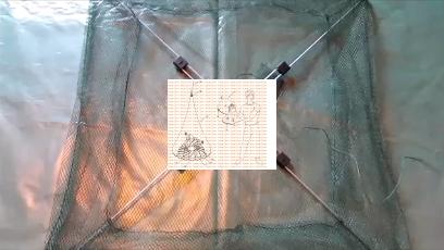 подъемник телескопический рыболовный